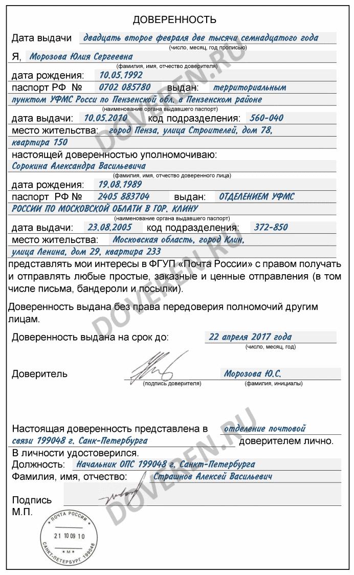 Учет поступления товаров на склад документы