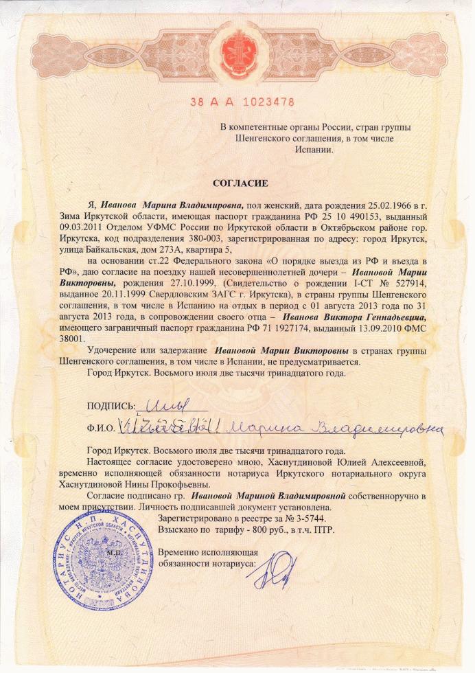 Может ли иностранный гражданин взять кредит в россии